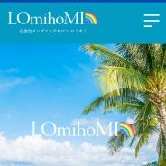LOmihoMI〜ロミホミ