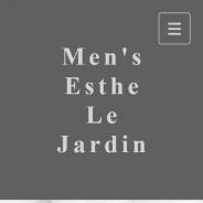 Le jardin(ル ジャルダン)