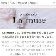 La muse~ラ・ミューズ