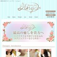 La ange+ 新宿店