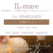 IL-Mare(イルマーレ)