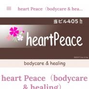 heart Peace(ハートピース)