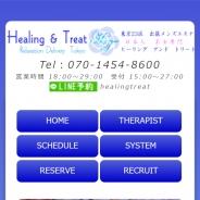 Healing&Treat(ヒーリングアンドトリート)