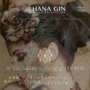 HANA GIN~華銀~