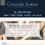 Grande Bukka(グランブッカ)