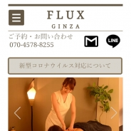 FLUX GINZA~フラックス ギンザ