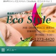 Eco Style(エコスタイル)