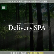 Delivery SPA