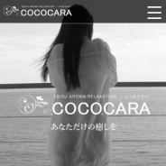 COCOCARASPA(ココカラスパ)