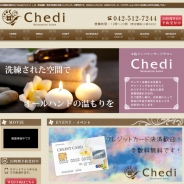 Chedi(チェディ)