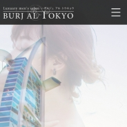 BURJ AL TOKYO(ブルジュ・アル・トウキョウ) 恵比寿店
