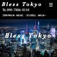 Bless Tokyo(ブレス トウキョウ)