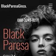 BlackParesaGinza(ブラックパリサ銀座)