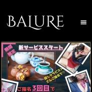 BaLuRe(バルレ)