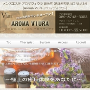 AROMA VIURA(アロマヴィウラ)