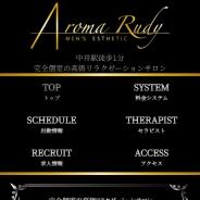 Aroma Rudy