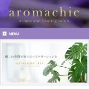 Aroma Chic(アロマシック)