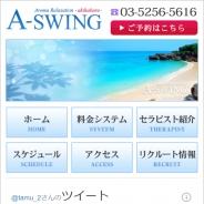 A-SWING
