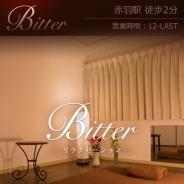 赤羽Bitter(ビター)