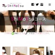 下北沢ShiMoEsu(シモエス)