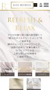 メンズリラクゼーションRERE(リリ)横浜関内店