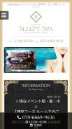 SleepySpa(スリーピースパ)