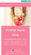 Aroma more blue