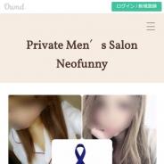 NEO FUNNY(ネオファニー)
