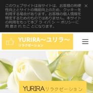 YURIRA(ユリラ)