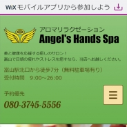 Angel's Hands Spa