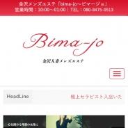 Bima-jo(ビマージョ)