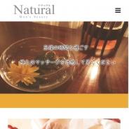 Natural(ナチュラル)