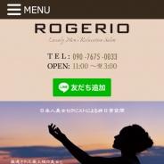 ROGERIO(ロジェリオ)