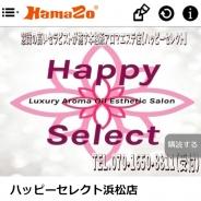 Happy Select(ハッピーセレクト)浜松店
