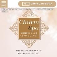 Charm Spa(チャームスパ)