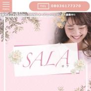 SALA(サラ)