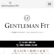 GENTLEMAN FIT(ジェントルマンフィット)