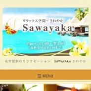 Sawayaka(さわやか)