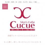 CuCue