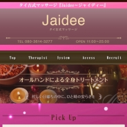 Jaidee~ジャイディー