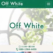 OFFWHITE〜オフホワイト