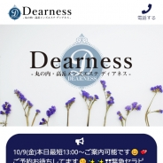 Dearness~ディアネス
