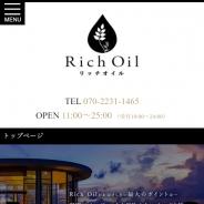 RichOil-リッチオイル