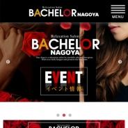 Bachelor(バチェラー)