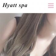 Hyatt spa(ハイアットスパ)