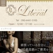 Liberal(リベラル)