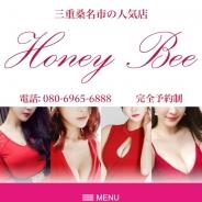 HoneyBee(ハニービー)