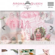 Aroma Queen(アロマクイーン)