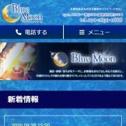 Blue Moon京都