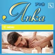 Anka(アンカ)